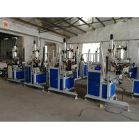 Buy cheap Touch Screen Desiccant Filling Machine With Automatic Drilling & Automatic from wholesalers
