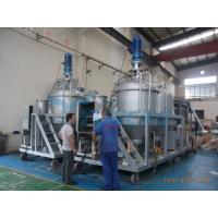Quality Continuous Running Tyre Pyrolysis Oil Refining Machine for sale