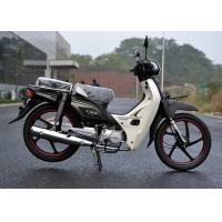 Quality High Speed Super Cub 50CC -110CC 710mm Seat Height 95KG Net Weight for sale