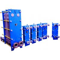 China Gasket Plate Heat Exchanger/Soldering Plate Heat Exchanger-World Leader Of Energy-Saving Products & Services on sale