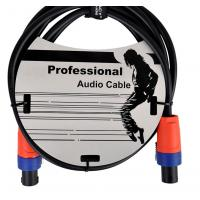 Buy cheap 2-Conductor 20 feet Heavy-duty speaker cable SPEAKON TO SPEAKON cable from wholesalers