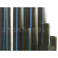 Quality Corrosion resistance, long service life PE 100 class Pipes apply in municipal water supply for sale
