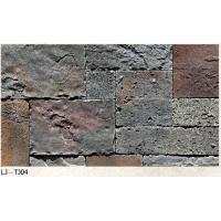 Buy cheap Manufactured castle cultured wall stone for outside villa wall/ TV background from wholesalers