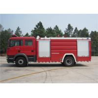 Quality ISUZU Chassis Water Tanker Fire Truck Max Load 16000kg With Turbocharged Engine for sale