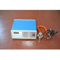Buy cheap Piezoelectric Ultrasonic Vibration Transducer from wholesalers