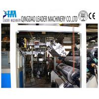 China 2100mm width uv resistance PC polycarbonate solid sheet extrusion line on sale