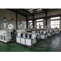 Buy cheap GB Standard Flexible PVC Extrusion Line Single Wall With Water And Fan Cooling from wholesalers