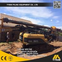 Buy cheap TYSIM KR150C Rotary Drilling Rig 37m Interlocking Kelly Bar Max Pile Diameter 1500mm from wholesalers