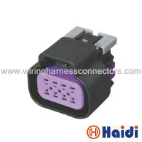 quality waterproof wire harness plug connectors for sale