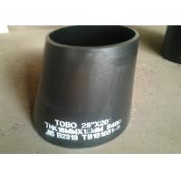 Quality JIS G3454/57 Alloy Steel Pipe Fittings / Carbon Steel Concentric Reducer for sale