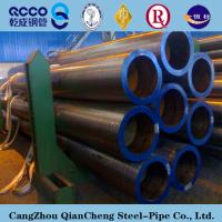 China ASTM A335 cold/hot-rolled Alloy steel plate on sale