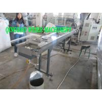 Quality 100-300Kg / Hr Recycling Plastic Machine Small Type 220-450V 45Kw for sale