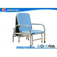 Quality Medical Furniture Dialysis Chair Folding Hospital Attendant Bed Cum Chair for sale