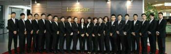 XI'AN LEADER BIOCHEMICAL ENGINEERING CO.,LTD