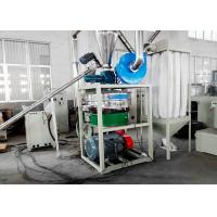 Buy cheap PE Threading Tube Plastic Regrind Machine , High Speed Plastic Bottle Crushing from wholesalers