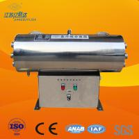 Buy cheap Cabinet Based UV Water Sterilizer System For Drinking Water Disinfection from wholesalers