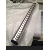 Quality Factory price ASTM B550 ASTM B550M-02 zirconium 702 bars fitow for sale