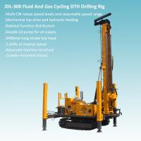 Quality 2 Shifts Reverse Speed Accident Resolvable DTH Drilling Rig for sale