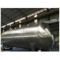Buy cheap Vertical Industrial Compressed Air Receiver Tank 10 Bar Pressure 0.6m3 Liter from wholesalers