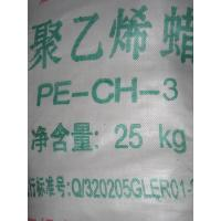 China Polyethylene Wax PE WAX for rubber and plastics industry on sale