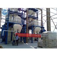 Quality Heat Preservation Mortar Tile Adhesive Machine / Tile Adhesive Mortar Plant for sale
