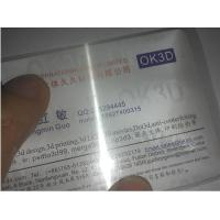 Quality OK3D lenticular plastic Software  original print and personal information with high density developed by OK3D for sale