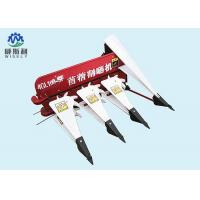 Buy cheap Red + White Paddy Reaper Machine , Small Wheat Cutting Machine With Tractor from wholesalers