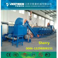 Quality PP PE HDPE LDPE plastic film bags woven bag plastic recycling machine washing machinery washing line (1000kg/h) for sale