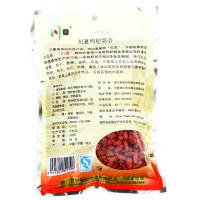 Quality Cooking Recipe Red Goji Berry Wolfberry Fructus Lycii Improve Vision SDG-R350 for sale