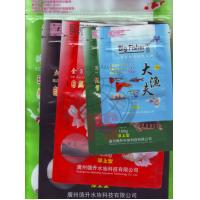 Quality Heat Seal Retort Packaging Plastic Zipper Bags Standup Pouches For Fish Feed for sale