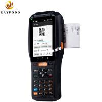 Buy cheap QR Code Handheld Barcode Scanner 4'' 4G Bluetooth 4.0 With NFC RFID Printer from wholesalers