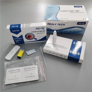 Quality Quarantine 15Mins One Step Rapid IgG IgM Blood Test Kit for sale