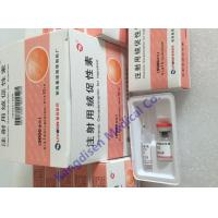 Buy cheap HCG 9002-61-3 Injection Anabolic Steroids Chorionic Gonadotropin Beta Polypeptid from wholesalers