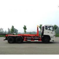 Quality 25 Ton Hook Lift Hydraulic Arm Removable Carriage Garbage Truck With made in China for sale