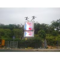 Quality Commercial HD Outdoor LED Digital Display Billboard P10 1/4 Scan 1R1G1B for sale