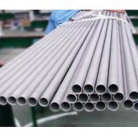 Quality Stainless Steel Seamless Steel Pipe & Tube for sale