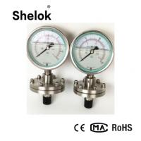 Quality High Quality 150mm Diaphragm Flange Pressure Gauges For Water & Gas for sale
