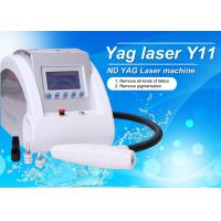 Quality Y11 - Portble 1064 / 532 / 1320nm Q Switch ND YAG Laser Tattoo Removal Machine for sale
