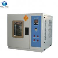 Quality Programmable Temperature Humidity Test Chamber With LCD Touch Screen for sale