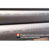 Quality Duplex Stainless Steel Pipe ASTM A789 / ASTM A790 / ASTM A928 S31803, S32750, S32760, SUS329J3L 1.4462, 1.4410, 1.4501 for sale