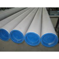 Quality Hollow Circular Cold Drawn Seamless Steel Tube Stainless Steel Pipe 4 Inch for sale