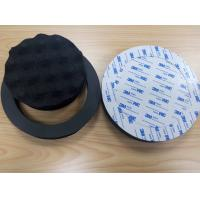 Quality 6.5 Inch Car Speaker Parts / Accessories Horn Ring Foam Ring 25mm Thickness for sale