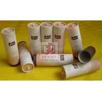 Buy cheap Biodegradable Paper Cans Packaging Wide PersonalizedFor Wine from Wholesalers