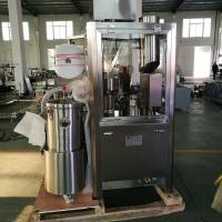 China Pharmaceutical Fully Automatic Capsule Filling Machine Output 48,000 Capsules / Hour on sale