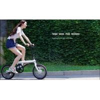 Quality Original Xiaomi High Speed Brushless Motor Mi QiCYCLE cheap electric folding bike for sale