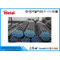 Quality OD 25.4mm High Pressure Boiler Tube WT 2.77mm Customized Color Round Shape for sale