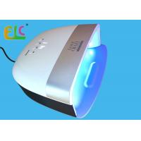Buy cheap Nail Curing Lamp LED Manicure Light Manicure UV Lamp 33 Beads 48 Watt 4 Time from wholesalers