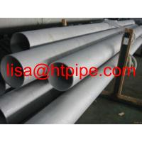 Quality 1.4833 stainless steel seamless pipe for sale