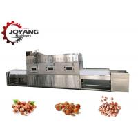 Buy cheap Water Cooling Microwave Drying And Sterilization Machine Hzaelnut Drying And from wholesalers
