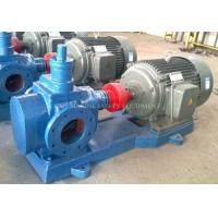 Quality high flow low head marine centrifugal water self-priming bilge pumps price for sale